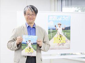 20180517_interview_konchu_nomura_shuhei_01