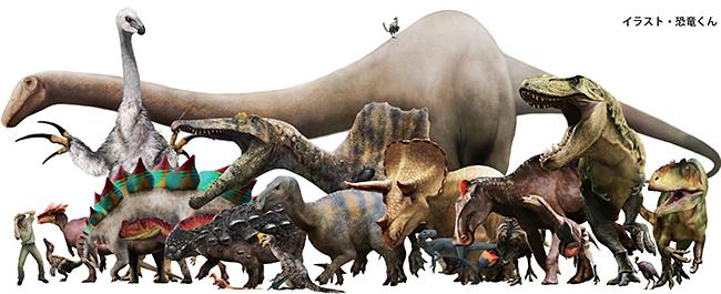 J:COMとアニマルプラネットは2018年7月22日(日)、東京ソラマチ「J:COM Wonder Studio(ジェイコム ワンダースタジオ)」で、子供たちの夏休みの「自由研究のヒントを探そう 超恐竜教室」を開催!27日(金)まで巨大トリケラトプスバルーンも登場!恐竜くんのトークショーも!