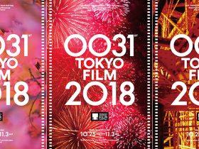 20181025_event_TIFF_00