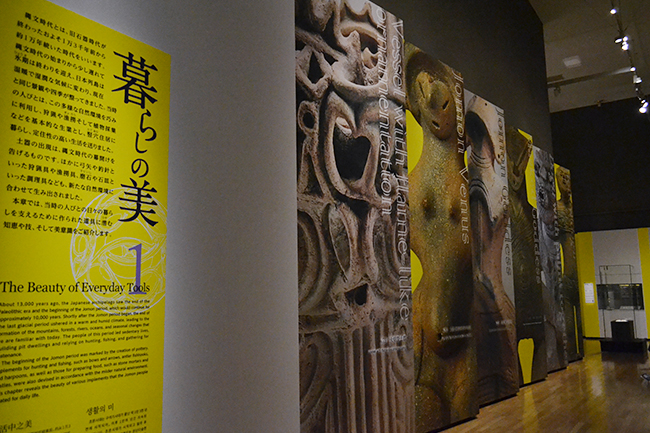 "A special exhibition ""Jomon - a beat of beauty of 10,000 years"" that can experience the beauty origin of Japan, the Jomon era pottery, the clay figure etc, will be held at the Tokyo National Museum from Tuesday, July 3, 2018 ! I went there at once. Six items of Jomon National Treasures gather, valuable opportunities for children to see genuine Jomon pottery, clay figures. It is an exhibition that parents and children can experience such experiences that make people feel living in the Jomon period. Special exhibition ""Jomon - a beat of beauty of 10,000 years"" will be held at the Tokyo National Museum until September 2, 2018 (Sun)!"