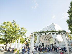 20180901_event_shibuya_bousai_01