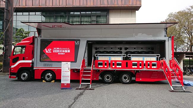 渋谷防災実行委員会は渋谷区と共催し『渋谷区総合防災訓練〜SHIBUYA BOSAI FES 2018〜』を2018年9月1日(土)・2日(日)に代々木公園で開催!日本初の「VR(仮想現実)防災体験車」や起震車、消防士体験VR、放水訓練等を、子供と一緒に体験しよう!