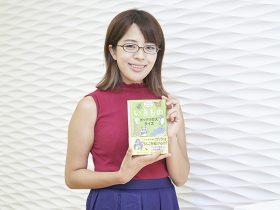 20180816_interview_shinohara_kaori_san_01