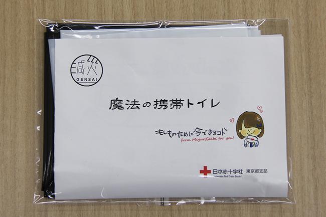 """""""平成最後の「防災の日」"""" に、子供と一緒に改めて防災について考える「平成30年度東京都・中央区・港区合同総合防災訓練」が開催。親子で参加できる、非常用トイレ作成体験や、炊き出し訓練の炊き出しが食べられるイベントです。"""