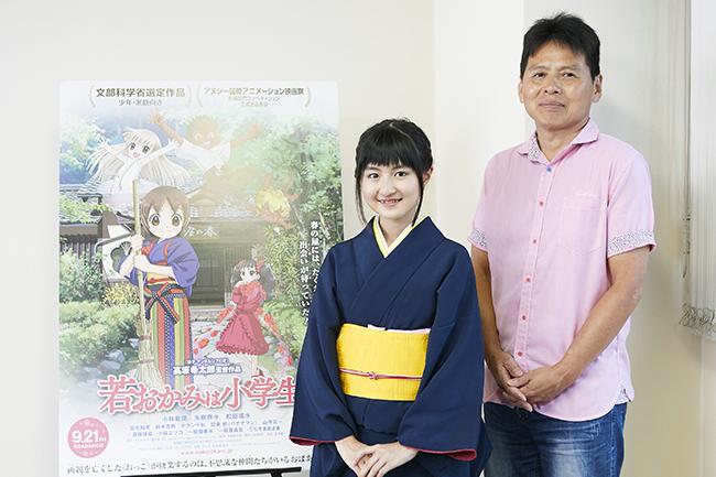 20180831_report_wakaokami_01
