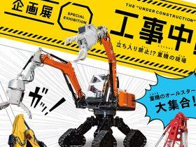 181015_juki_teaser_flyer