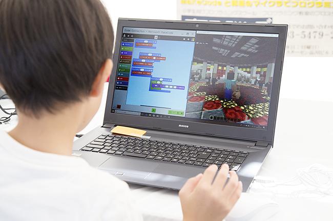 書籍「子どもの才能を引き出す最高の学びプログラミング教育」の著書で注目のプログラミングスクール「プロスタキッズ」代表の石嶋洋平さん、監修を務めたICT教育の第一人者で、佐野日本大学中等教育・高等学校ICT教育推進室室長の安藤昇先生に、プログラミングを学ぶ必要性、プログラミングによって養われる論理的思考力、2020年からの小学校のプログラミング教育必須化などについてお話をお伺いしました!シンギュラリティの起こった子供たちが生きる未来ではお金に変わる新たな価値観が生まれる!