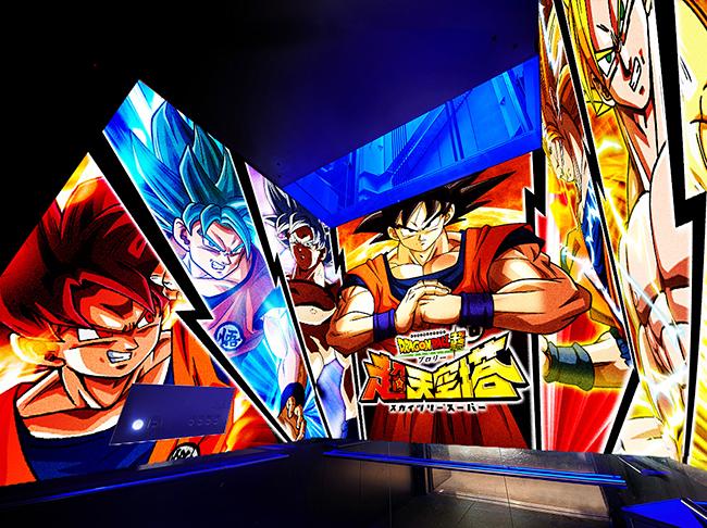 東京スカイツリー天望デッキで2018年11月1日(木)〜2019年1月7日(月)まで、子供たちにも大人気のアニメ「ドラゴンボール」の劇場版20作品目となる映画「ドラゴンボール超 ブロリー」の公開を記念したコラボイベント『ドラゴンボール超 ブロリー 超天空塔』を開催!悟空になって必殺技を決めろ!