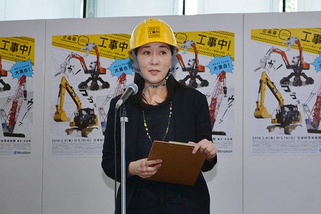 20190207_report_koujityu_04