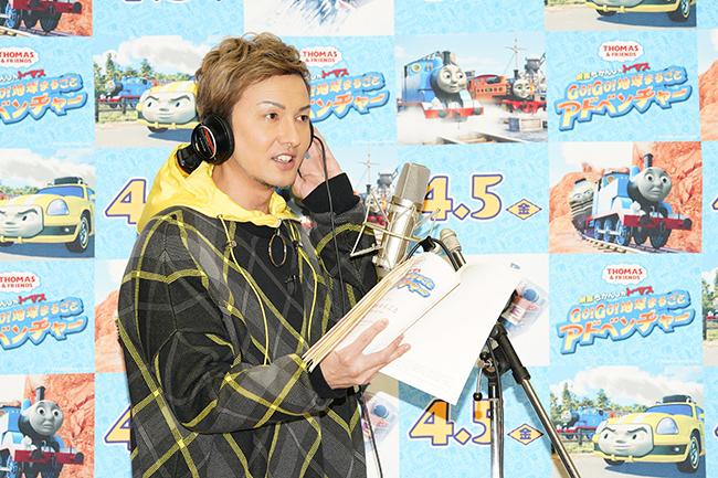 子供たちが大好きな「きかんしゃトーマス」の映画!「DA PUMP」ISSAさんのゲスト声優でも話題の『映画 きかんしゃトーマス Go!Go!地球まるごとアドベンチャー』が2019年4月5日(金)に全国ロードショー!それを記念して2019年3月24日(日)開催の特別 親子試写会をプレゼント!