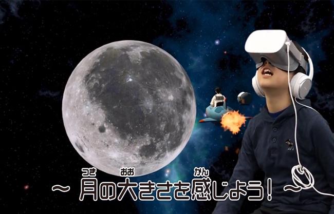 宇宙に興味のある子供たちに!「月」のVR体験や体感型宇宙展示、宇宙ゲームのプログラミングなど、先進技術を使って宇宙を体感できるワークショップ「月面キッズキャンプ」が2019年3月25日(月)~5月31日(金)まで、よみうりランドで開催!