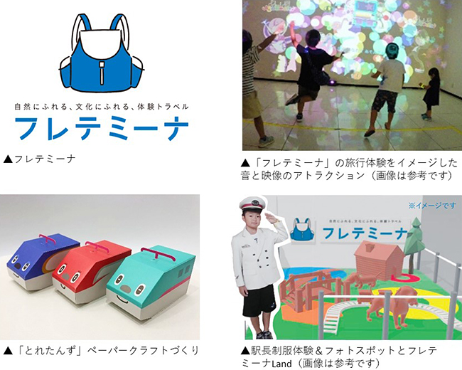 子供たちとファミリーが、ちょっと先の未来体験を楽しめる首都圏最大級規模のファミリーイベント「かぞくみらいフェス2019」が、2019年3月27日(水)・28日(木)の2日間、東京・有楽町の東京国際フォーラムで開催!