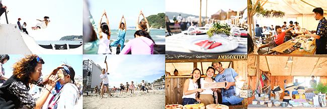 ゴールデンウィークとなる2019年4月26日(金)〜5月6日(月・祝)まで「第10回 逗子海岸映画祭」が神奈川県逗子海岸で開催!海岸での野外映画はもちろんフードや音楽、バザールやワークショップなども開催!