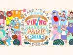 20190503_t_event_viking_02