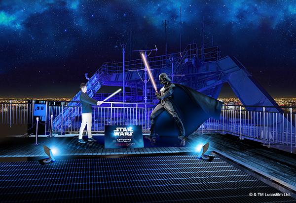 「スター・ウォーズ」のさらなる魅力に迫る『スター・ウォーズ展 未来へつづく、創造のビジョン。』が、2015年4月29日(水・祝)〜6月28日(日)まで六本木ヒルズ森タワー 52階 展望台 東京シティビューで開催!