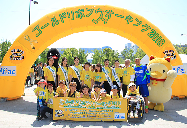 2019年4月20日(土)、アフラック生命保険株式会社が特別協賛している小児がんの啓発イベント「ゴールドリボンウオーキング2019」がお台場・シンブルプロムナード セントラル広場で開催!縁日などウォーキング以外のイベントも多数開催!さらに小児がんで闘病中の子どもたちに寄り添うアヒル型ロボット「My Special Aflac Duck(MSAD)」の紹介、タッチ&トライも開催!