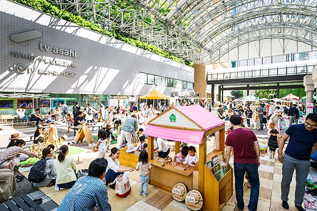 東京・港区のアークヒルズでは、ゴールデンウィークの2019年5月3日(金・祝)~5日(日・祝)、アーク・カラヤン広場にて親子で木とふれあい、森を感じる木育イベント「木とあそぼう 森をかんがえよう with more trees」を開催!子供たちが楽しめる木のおもちゃや、木を使ったワークショップがたくさん!