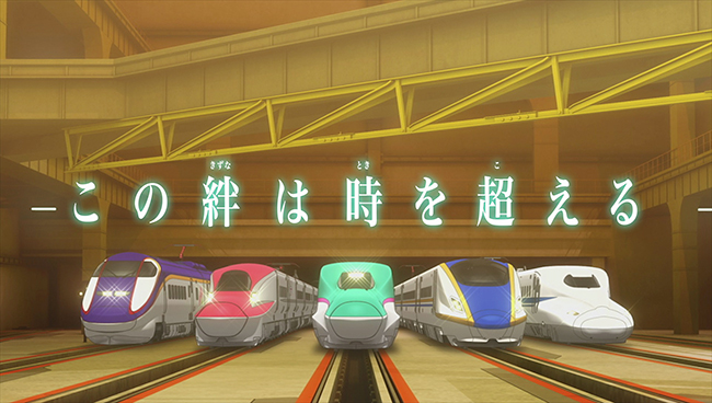 """子供たちに大人気!TBS系で放送されてきたテレビアニメ『新幹線変形ロボ シンカリオン』がついに映画化!劇場版『新幹線変形ロボ シンカリオン 未来からきた神速のALFA-X』が2019年12月全国公開!新幹線試験車両 """"ALFA-X""""がシンカリオンに!"""