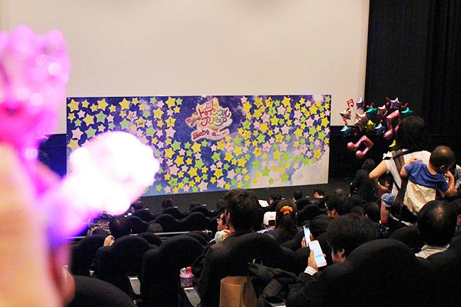2019年10月19日(土)に実施された『映画スター☆トゥインクルプリキュア 星のうたに想いをこめて』の初日舞台挨拶に、『キッズイベント』のママレポーターが参加、親子で体験してきました!