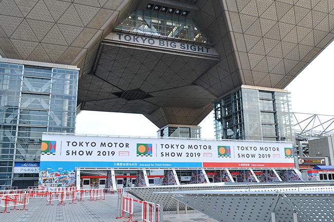 「第46回東京モーターショー2019」が、2019年10月24日(木)~11月4日(月・祝)まで東京ビッグサイト・お台場周辺エリアで開催中!(第46回東京モーターショー2019)