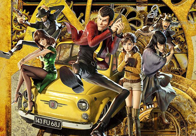 日本のVFXを牽引するクリエイター山崎貴によって、原作者モンキー・パンチの悲願だった「ルパン三世」の3DCGアニメーションが完成!『ルパン三世 THE FIRST』が2019年12月6日(金)全国ロードショー!