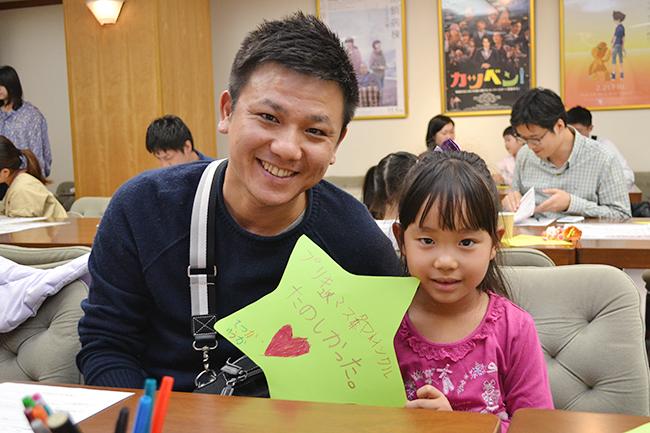 『キッズイベント』は2019年10月14日(月・祝)『映画スター☆トゥインクルプリキュア 星のうたに想いをこめて』キッズイベント親子試写会を開催!たくさんのプリキュアファンの子供たち、そしてお父さんが参加し、みんなに映画スタプリを楽しんでいただきました!