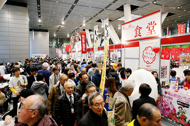 町村から日本を元気にする大規模物産展「町イチ!村イチ!2019」が2019年11月30日(土)と12月1日(日)、東京国際フォーラムと有楽町駅前広場で開催!全国の町村の特産品や観光資源、80体以上のご当地ゆるキャラが集結!