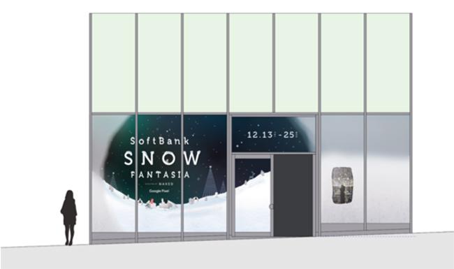 20191213_event_SNOW_FANTASIA_02