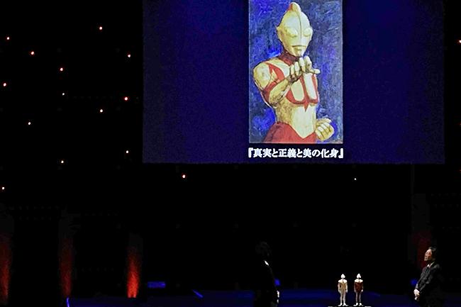 「ウルトラマン」の円谷プロダクションが2020年以降の新作品情報を一挙に発表する円谷プロ史上最大の祭典「TSUBURAYA CONVENTION 2019」が、2019年12月14日(土)・15日(日)、東京ドームシティで開催!映画『シン・ウルトラマン』主演の斎藤工さんが登場!