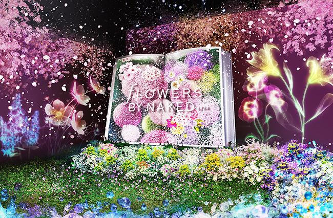 五感で楽しむ花の体感型アート展「FLOWERS BY NAKED 2020 ー桜ー(フラワーズ バイ ネイキッド 2020 ーサクラー)」が、2020年1月30日(木)〜3月1日(日)まで東京・日本橋三井ホールで開催!