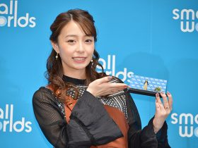 202020425_spot_SMALL_WORLDS_TOKYO_11