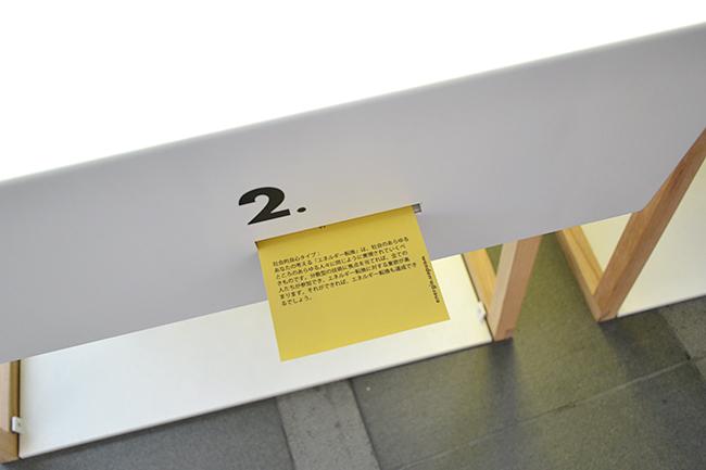 2017年にドイツ博物館で開催し約68万人が来場した人気の企画展「どうする!?エネルギー大転換」展が、2020年1月17日(金)から日本科学未来館で開催、行ってきた!地球温暖化を防ぐため、化石燃料からどのようにエネルギー転換を進めるかを考える体験型展覧会。エネルギーの選択は、未来の選択、子供と一緒に体験してほしい!