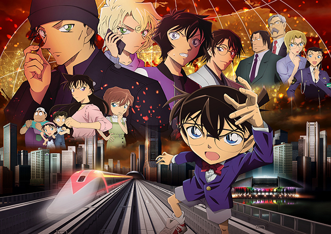 """名探偵コナン、ファン待望の劇場版最新作『名探偵コナン 緋色の弾丸』が、2020年4月17日(金)全国東宝系にてロードショー!世界中から大勢の人々が集まる日本で、いったい何が起ころうとしているのか?引き裂かれた運命、いま """"世界"""" が動き出す!"""