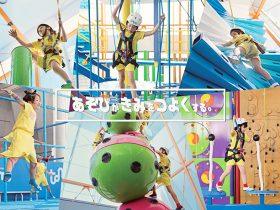 202004_spot_TONDEMI_YOKOSUKA_01