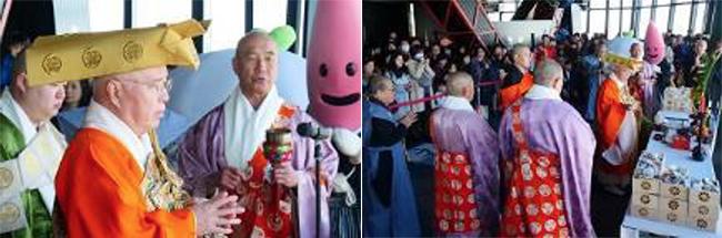 東京タワーでは開業当時から続く《節分》の恒例行事として、芝・増上寺の住職に厄難を祓っていただく「節分追儺式(せつぶんついなしき)」と、2020年一年の無病息災・災厄消除・開運招福を願う「豆まき」を、2020年2月3日(月)に高さ150mのメインデッキ2階フロアで開催!