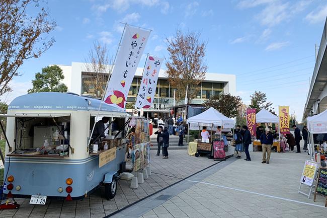 全国各地の美味しいサツマイモと、有名焼きいも屋さんが集結する「さつまいも博 2020」が2020年2月21日(金)〜24日(月・祝)、さいたまスーパーアリーナ・けやきひろばで開催!サツマイモ生産者が集う『日本さつまいもサミット』と、2020年の日本一を決める『全国やきいもグランプリ』が同時開催!