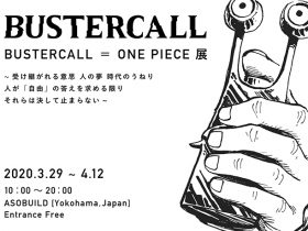 20200329_event_BUSTERCALL_ONEPIECE_01