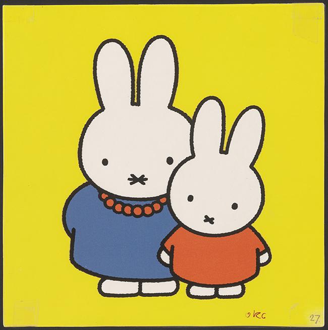 子供から大人まで世界中で愛されている、オランダの絵本作家ディック・ブルーナさんが描く絵本の主人公ミッフィー(うさこちゃん)が2020年に誕生65周年!「誕生65周年記念 ミッフィー展」が2020年4月15日(水)〜5月6日(水・振)松屋銀座で開催!それを記念して招待券をプレゼント!