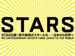 20200731_event_STARS_01