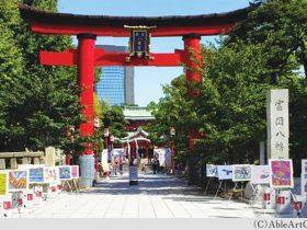 20200731_event_artpara_fukagawa_01
