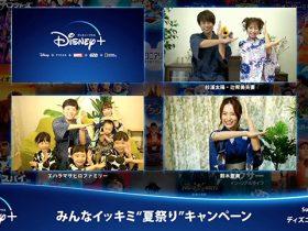 20200805_report_Disney_plus_09