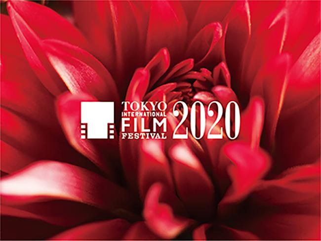 アジア最大級の国際映画祭「第33回東京国際映画祭」が、2020年10月31日(土)~11月9日(月)まで六本木ヒルズ、EXシアター六本木(港区)をメイン会場に開催!