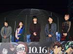 20201011_report_kimetsu_01