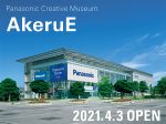 20210403_spot_AkeruE_01