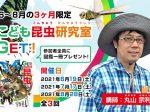 20210619_event_kadokawa_01