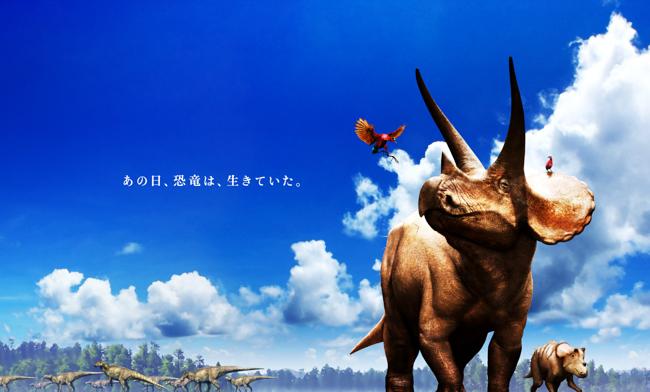 """""""世界でもっとも完全で美しい""""と言われるトリケラトプスの実物全身骨格が日本初上陸!「Sony presents DinoScience 恐竜科学博 ~ララミディア大陸の恐竜物語~」が2021年7月17日(土)〜9月12日(日)までパシフィコ横浜で開催!オンラインツアーも実施!"""