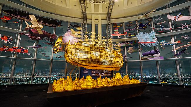"""2022年秋開園予定の「ジブリパーク」のプレイベント展覧会「ジブリの大博覧会」が2021年7月17日(土)〜9月23日(木・祝)に愛知県美術館で開催。「天空の城ラピュタ」に登場した「空飛ぶ巨大な船」はじめ愛知初の展示も多数!""""特別プレビュー""""無料招待申込受付中!"""