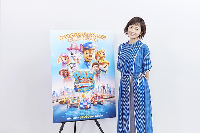 安倍なつみさんが声優を務めた映画「パウ・パトロール ザ・ムービー」は、2021年8月20日(金)全国公開!