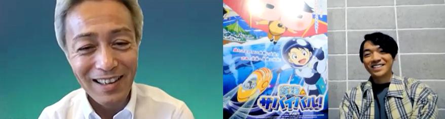『人体のサバイバル!』に続くサバイバルシリーズ第2弾『深海のサバイバル!』が2021年8月13日(金)全国公開!声優に初挑戦したクイズ王 伊沢拓司さん、深海微生物研究の第一人者 海洋研究開発機構(JAMSTEC)の高井研先生に深海の魅力、生命の起源、映画の見どころをインタビュー!
