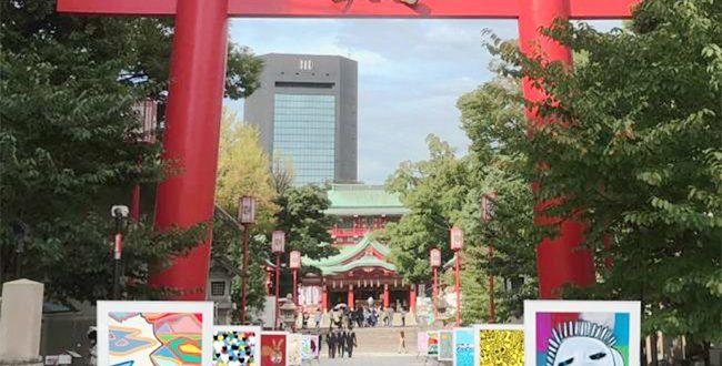 20211022_event_artparafukagawa_01
